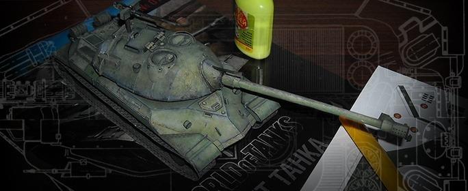 Бумажная модель Танк ИС-7 :: Бумажные модели журналы по моделированию бесплатно, без регистрации и смс